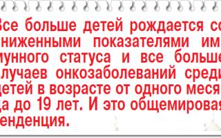 Министерство сельского хозяйства россии позволит использовать молоко от лейкозных коров