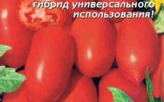 Томат Каспар — описание сорта, отзывы, урожайность