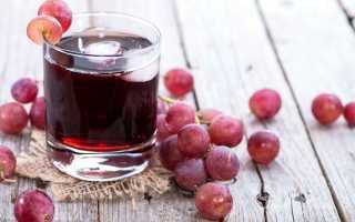 Как заготовить сок из винограда на зиму