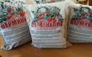 Как применять вермикулит для выращивания растений