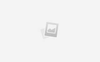 Экстракт семян гуараны: что это такое, применение