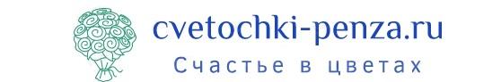 cvetochki-penza.ru